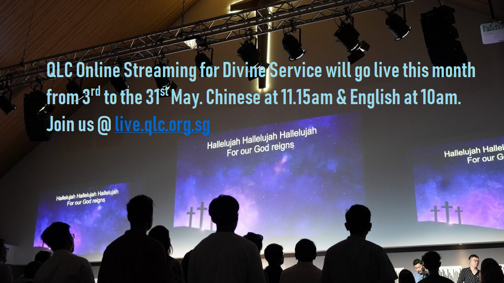 QLC Online Service Streaming