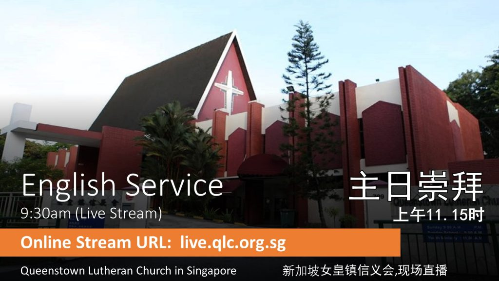 Sunday Service Stream time